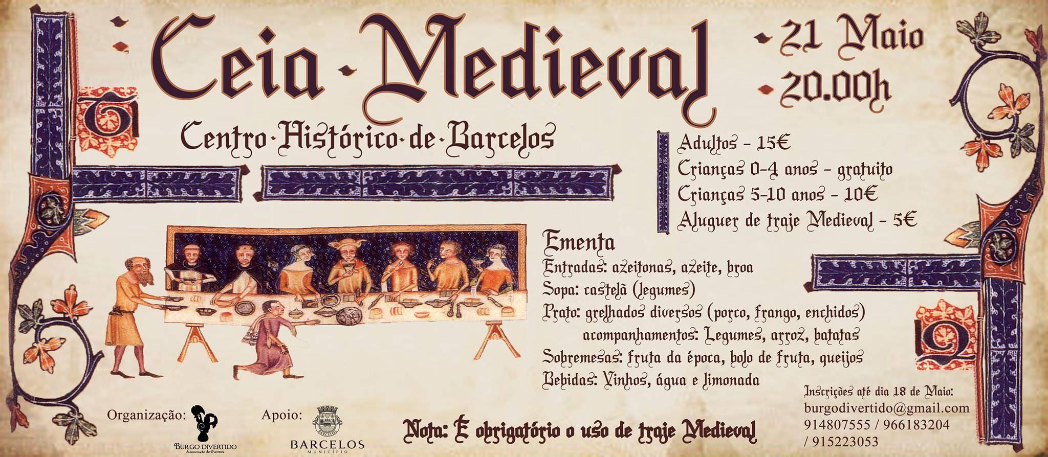 barcelos-cidade-medieval-2016-ceia-medieval